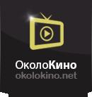 Околокино